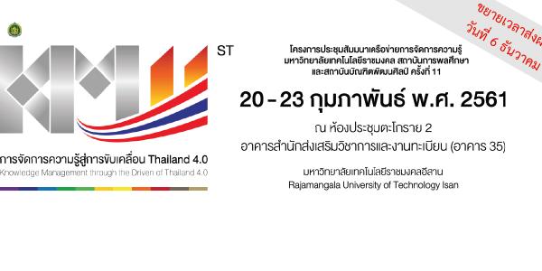 km-web-banner-25-10-60-new-700×300