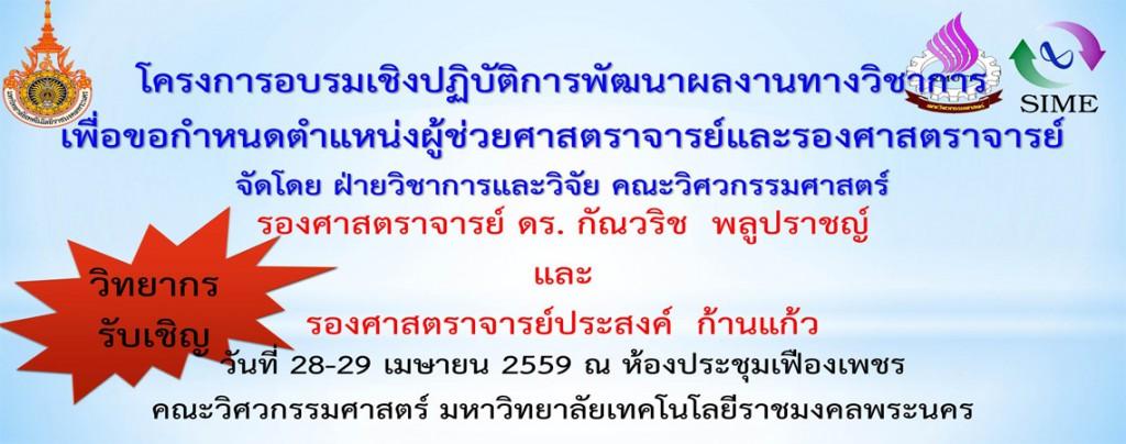 TOban210459