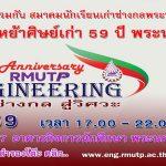 BANeng59