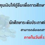 LoanBan130659