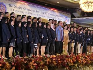 โครงการเยาวชนอาเซียน 190121 0006