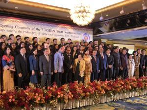 โครงการเยาวชนอาเซียน 190121 0008
