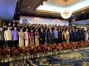 โครงการเยาวชนอาเซียน 190121 0009