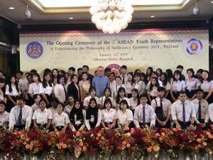 โครงการเยาวชนอาเซียน 190121 0015