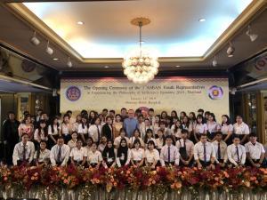 โครงการเยาวชนอาเซียน 190121 0016