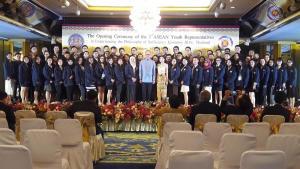 โครงการเยาวชนอาเซียน 190121 0020