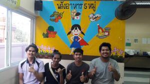 วาดภาพกำแพงโรงเรียน 190121 0015