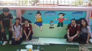 วาดภาพกำแพงโรงเรียน 190121 0046
